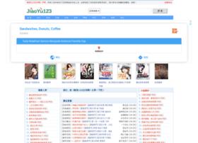 Jiaoyu123.com thumbnail
