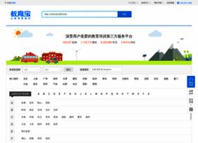Jiaoyubao.cn thumbnail