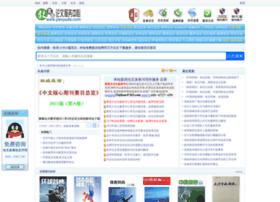 Jiaoyuda.com thumbnail