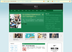 Jiaren.org thumbnail