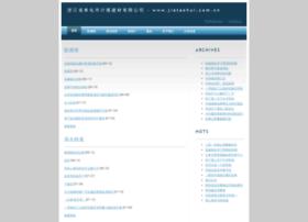 Jiataohui.com.cn thumbnail