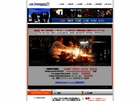 Jibjib.jp thumbnail