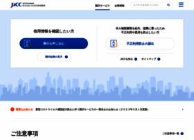 Jicc.co.jp thumbnail