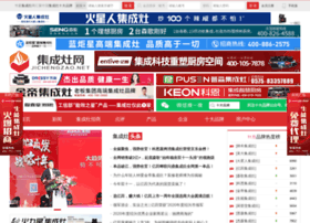 Jichengzao.net thumbnail