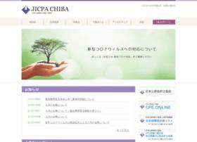 Jicpa-chiba.jp thumbnail