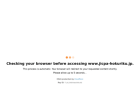 Jicpa-hokuriku.jp thumbnail