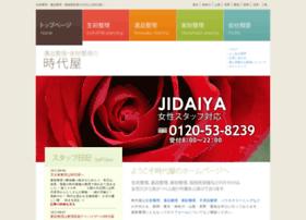 Jidaiya-japan.jp thumbnail