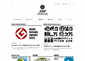 Jidp.or.jp thumbnail