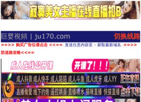Jiecao8.net thumbnail