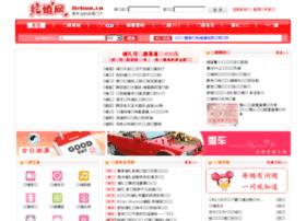 Jiehun.cn thumbnail