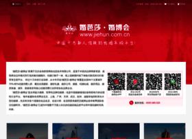 Jiehun.com.cn thumbnail