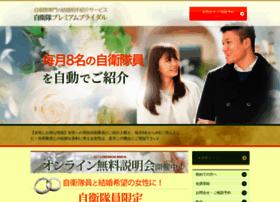 Jieitai-bridal.jp thumbnail