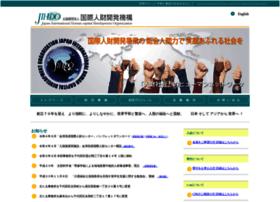 jihdo.org at WI. 公益財団法人 国際人財開発機構 【JIHDO】