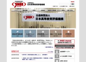 Jihee.or.jp thumbnail