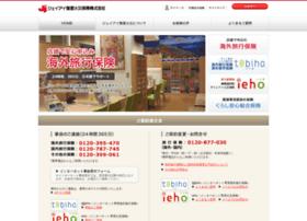 Jihoken.co.jp thumbnail