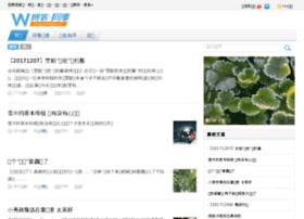 Jijiehao.org thumbnail