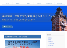 Jikojitsugen.net thumbnail