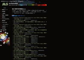 Jils.jp thumbnail