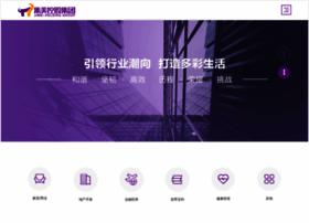 Jimei.com.cn thumbnail