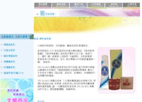 Jin-jia-mei.com.tw thumbnail