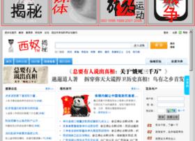 Jinbushe.org thumbnail