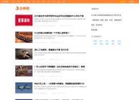 Jinciwei.cn thumbnail