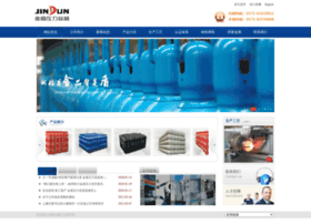 Jindun.cc thumbnail