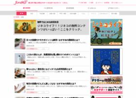 Jineko.net thumbnail