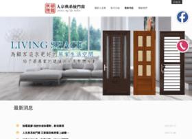 Jing-dian.com.tw thumbnail