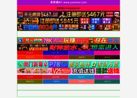 Jinggaichang.net thumbnail