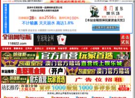 Jinghuabuyi.net thumbnail