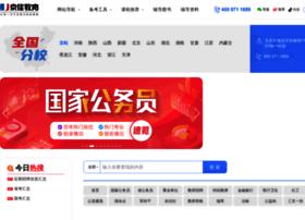 Jingjia.org thumbnail