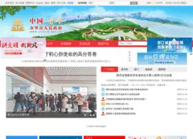 Jinhua.gov.cn thumbnail