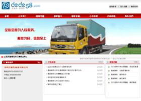 Jinhui369.cn thumbnail