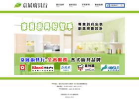Jinjan.com.tw thumbnail