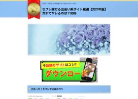 Jinkouchinou.online thumbnail
