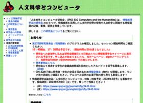 Jinmoncom.jp thumbnail