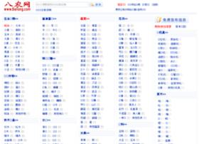Jinong.cn thumbnail