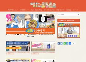 Jinsei-taxi.jp thumbnail