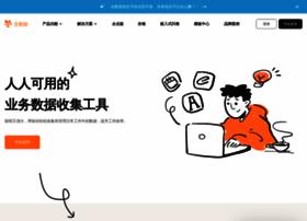 Jinshuju.net thumbnail