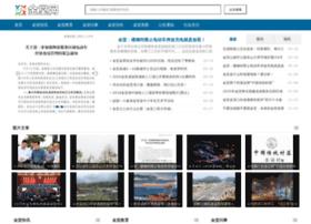 Jintang.cn thumbnail