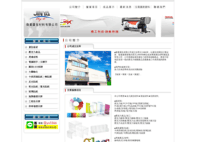 Jinya.com.tw thumbnail