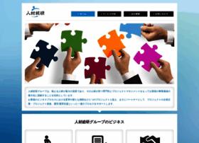 Jinzai-souken.co.jp thumbnail