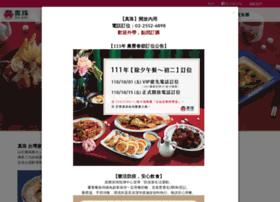 Jinzhu.com.tw thumbnail