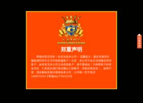 Jiokr.cn thumbnail