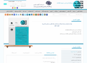 irandoc thesis ac ir In the name of god defense of dissertation / thesis arm of the institute student's name date and surname personal national code email.
