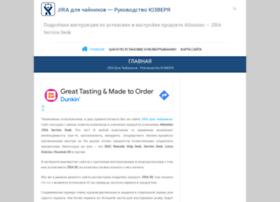 Jirafordummies.ru thumbnail