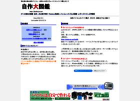 Jisaku-pc.net thumbnail