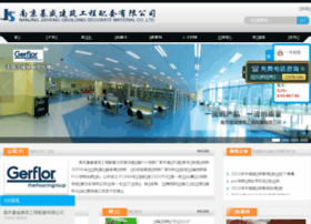 Jisheng100.cn thumbnail
