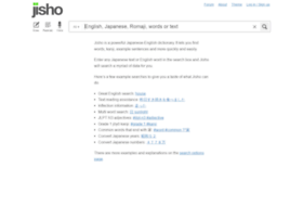 Jisho.org thumbnail